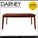 ダーニ|ダイニングテーブル W160