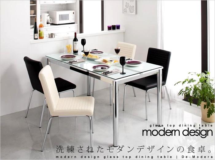 ガラス ダイニングテーブル|ディ・モデラ