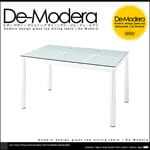 モダンデザイン ガラス ダイニングテーブル W130