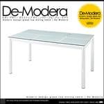 モダンデザイン ガラス ダイニングテーブル W150