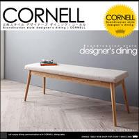 北欧スタイル デザイナーズ コーネル|ベンチ W118