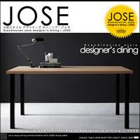 北欧 デザイナーズ ジョゼ ダイニングテーブル W150