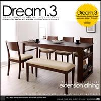 北欧デザイン 収納付 伸縮 ダイニングテーブル 6点セット