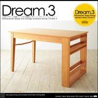 北欧デザイン 収納付 伸縮 ダイニングテーブル W120-150-180