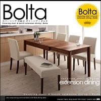 ボルタ 伸縮 ダイニングテーブル 6点セット W120-150-180