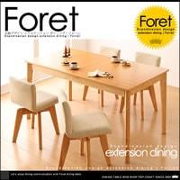 北欧デザイン 伸縮 W150-200 ダイニングテーブル 5点セット
