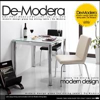 モダン デザイン ガラス ダイニングテーブル 3点セット W80