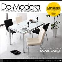 モダン デザイン ガラス ダイニングテーブル 5点セット W130