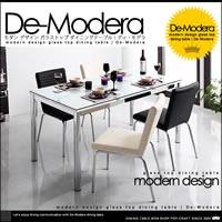 モダン デザイン ガラス ダイニングテーブル 5点セット W150