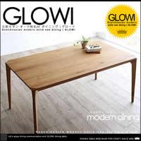 北欧デザイン オーク無垢材 ダイニングテーブル W150