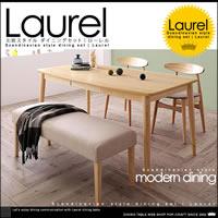 ローレル ダイニングテーブル 4点セット W150