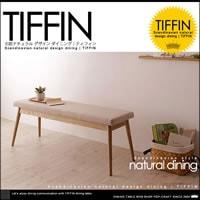 ティフィン ベンチ W118