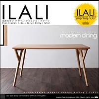 北欧モダン デザイン ダイニングテーブル W140