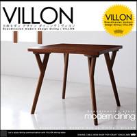 ヴィヨン ダイニングテーブル W80