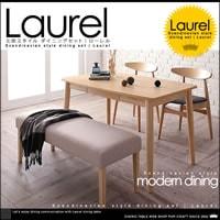 ローレル ダイニングテーブル 4点セット W115