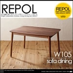 こたつ リビングダイニング ルポール|テーブル W105