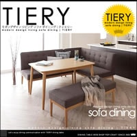 ティエリー|ソファダイニング ベンチ 4点セット
