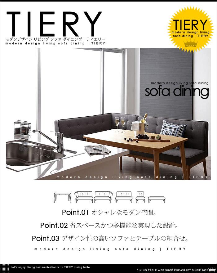 デザイン性の高いソファとテーブルの組合せ。