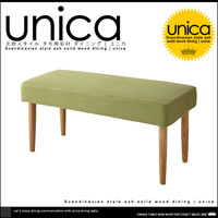 ユニカ|カバーリング ベンチ