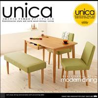 ユニカ|ダイニングテーブル 4点セット Aタイプ W115