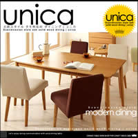 ユニカ|ダイニングテーブル 5点セット Bタイプ W150