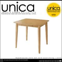 ユニカ|ダイニングテーブル W75