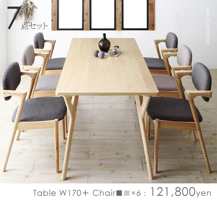 北欧モダン デザイン ダイニングテーブルセット ヴォルス(16)