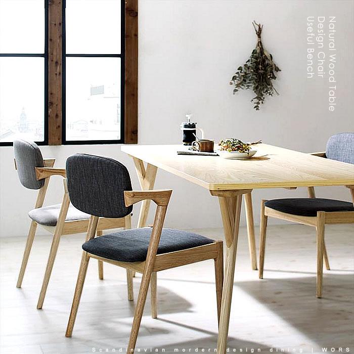 北欧モダン デザイン ダイニングテーブルセット ヴォルス(2)