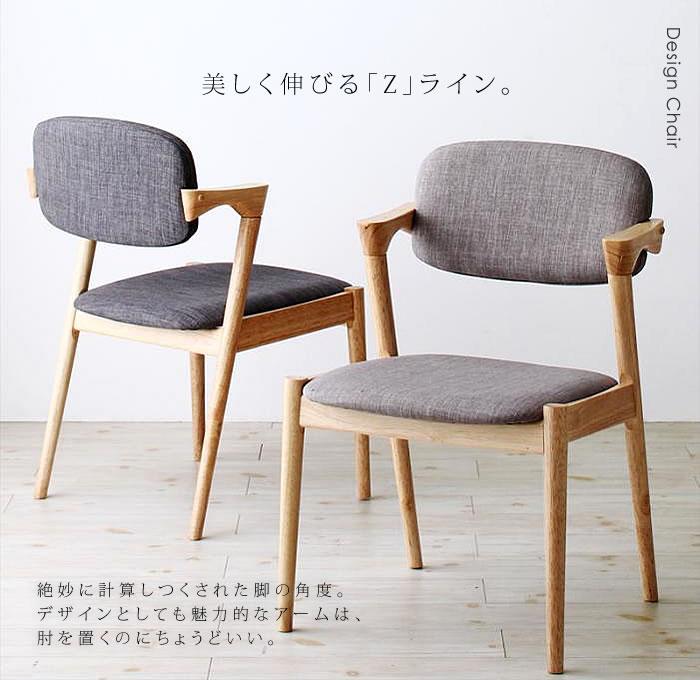 北欧モダン デザイン ダイニングテーブルセット ヴォルス(7)
