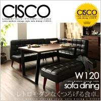ソファ|ダイニングテーブルセット シスコ