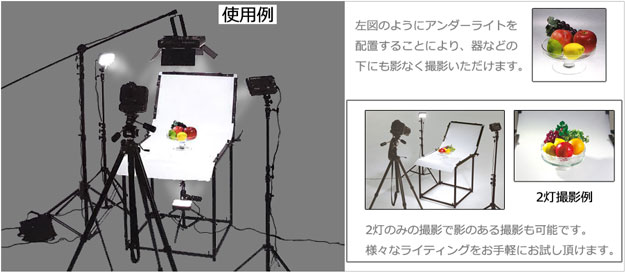 ICシューティングテーブル2の撮影例です。乳白番の下から照らすこともでき、小物撮影におすすめの商品です。影のある撮影も影の出ない撮影もライティングをお手軽に楽しめおすすめです。