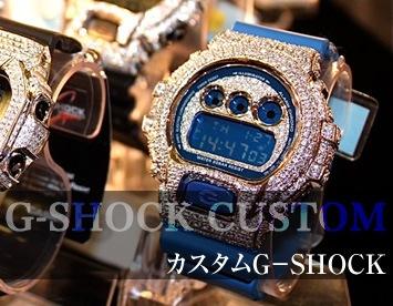 G-SHOCK�������� G-SHOCK Custom