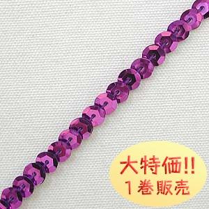 A-4 紫