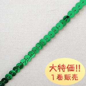 A-3 緑