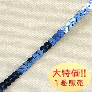A-8 濃青