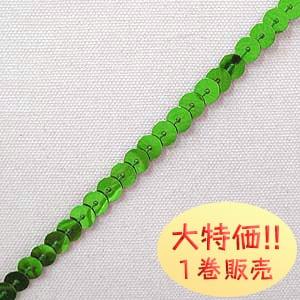 A-37 黄緑