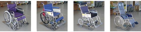 ヘルスアシストHA-4の対応車椅子