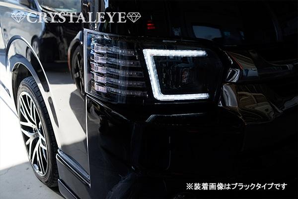 200系ハイエース 4型/5型 フルLEDヘッドライトV3 ブラックタイプ装着イメージ ポジション点灯