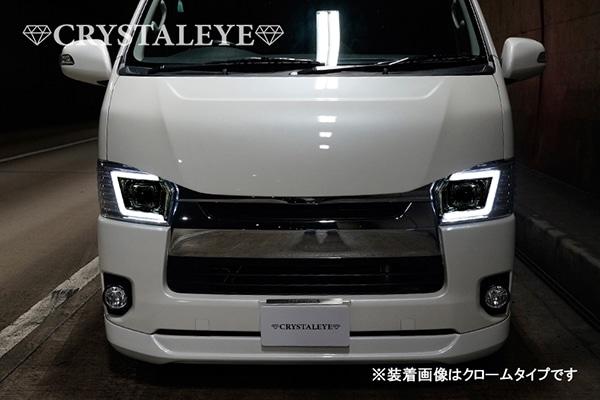 200系ハイエース 4型/5型 フルLEDヘッドライトV3 クロームタイプ装着イメージ ポジション点灯