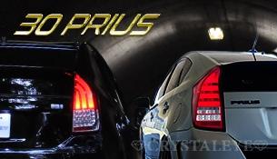 トヨタ 30系プリウス PRIUS ファイバーLEDテールランプ