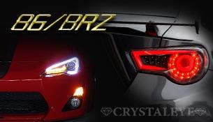 トヨタ 86 スバル BRZ LEDライトバーヘッドライト バルカンファイバーLEDテールランプ