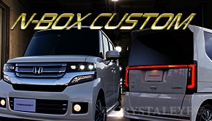 ホンダ N-BOX エヌボックスカスタム 3眼フルLEDプロジェクターヘッドライト ファイバーLEDテールランプ