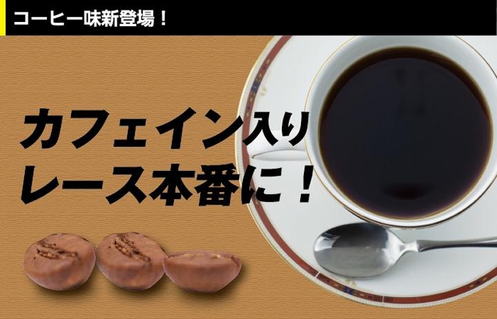 メダリスト エナジージェル コーヒー&はちみつ