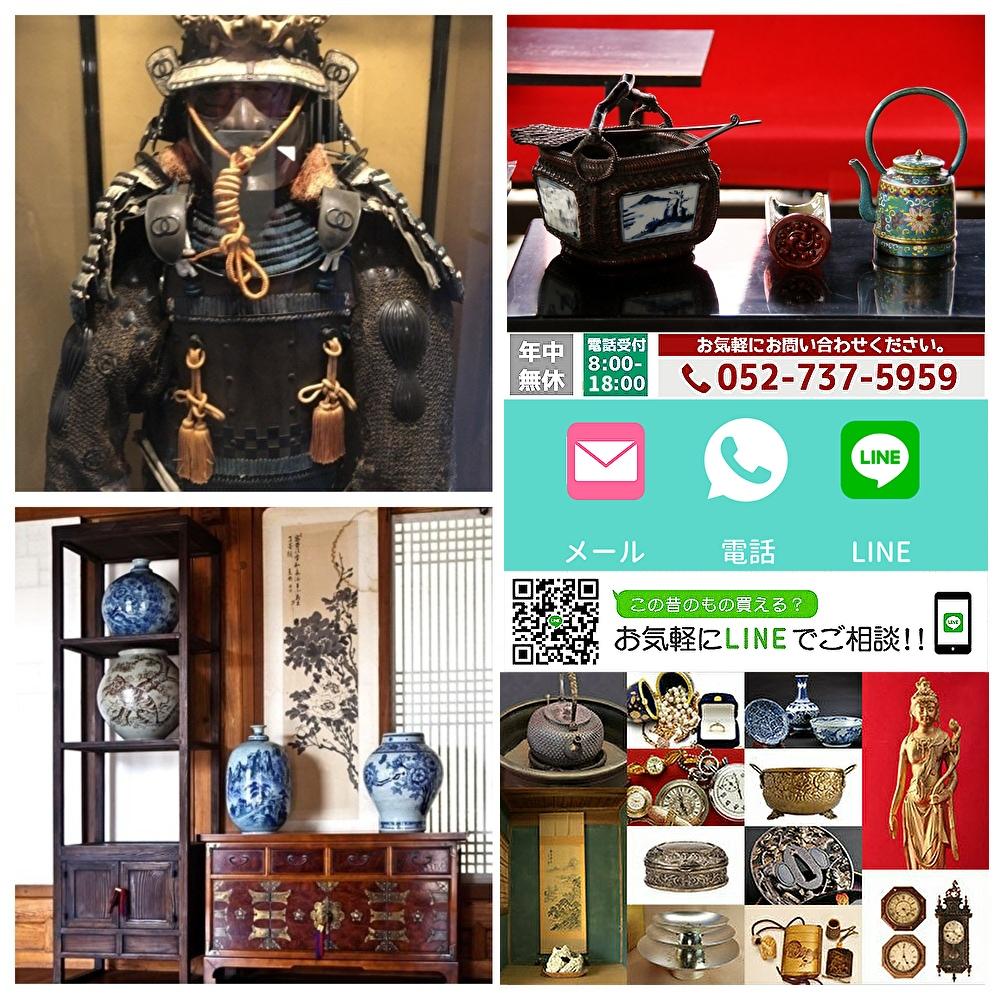 骨董アンティーク・古美術・美術品(美術工芸品・アート・絵画)仏教美術・仏像・宝石・ジュエリー・腕時計・ブランド品・家具・彫刻・ガラス細工・陶器・陶磁器など作家ものアートデザイナーによる作品など出張買取