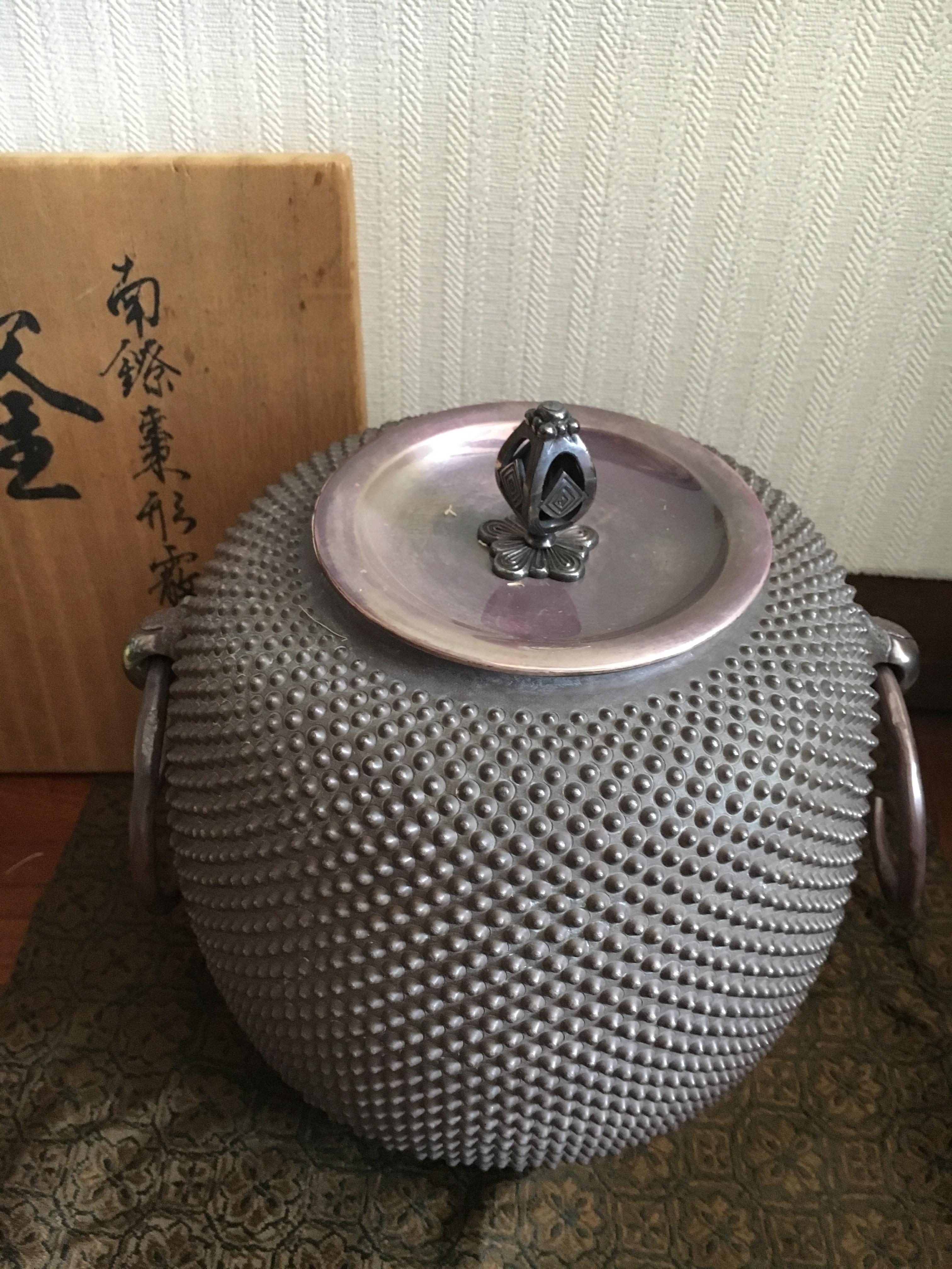 愛知県名古屋市での純銀製の茶道具・煎茶道具の鉄瓶・茶器買取