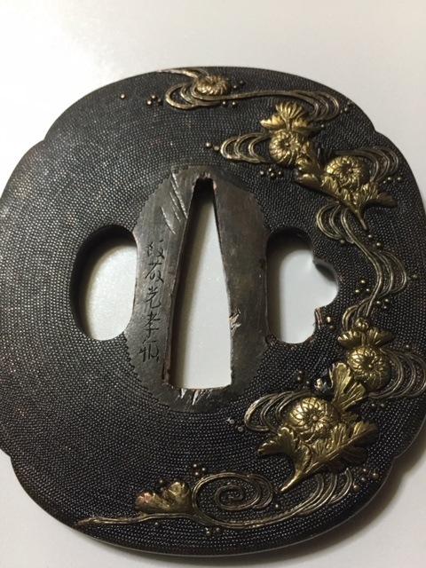 甲冑 鍔 目貫 武具 刀剣 刀装具買取名古屋