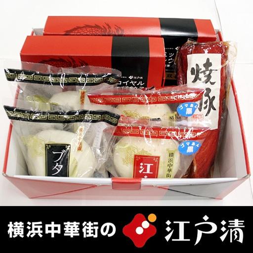 ■ネット限定・送料無料■にぎわいセット(化粧箱付)