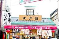 中華街本店(本社)