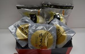 ブタまん&プレミアム肉まん詰合せ(化粧箱付き)