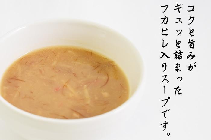 スープ700
